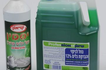 נוזל כלים 4 ליטר – 1 ליטר