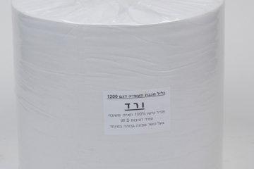 נייר תעשייה טישו 1200 מטר